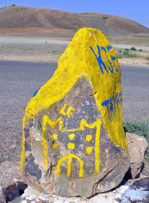 Moroccan Traffic Sign