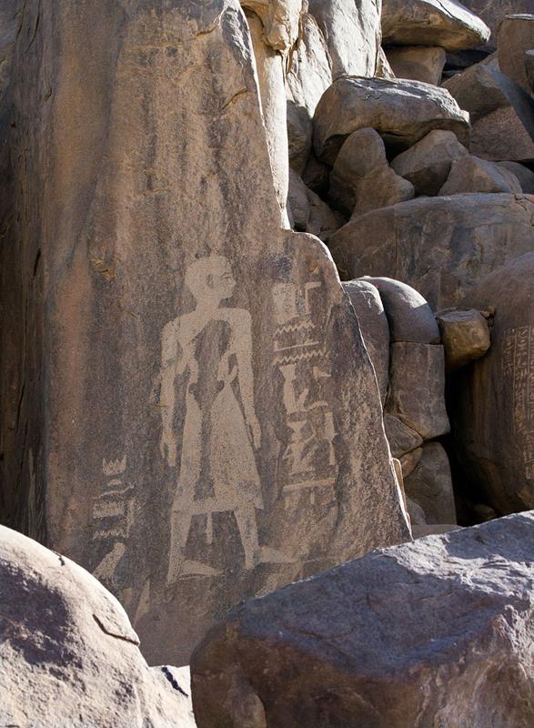 Ancient Egypt, monuments, Aswan, Nubian, Sehel